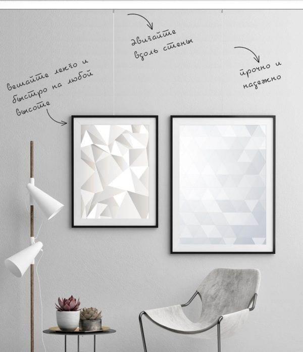 Подвесные системы для картин ARTITEQ CLICK