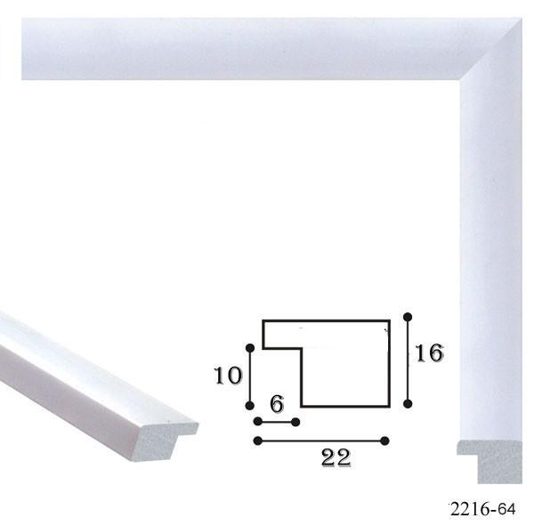 Рамка белая 2216-64