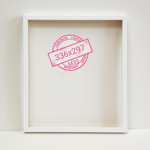 Белая рама для картины 29,7x33,3 см