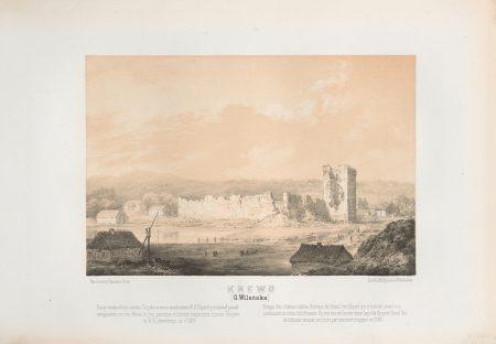 Napoleon-Orda-Krewo-Ruiny-zamku-Olgierda-1377