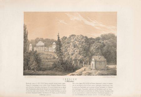 Napoleon-Orda-Lagoisk-Palac-Tyshkevichau