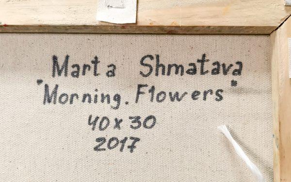 Картина Марты Шматовой Утренние цветы