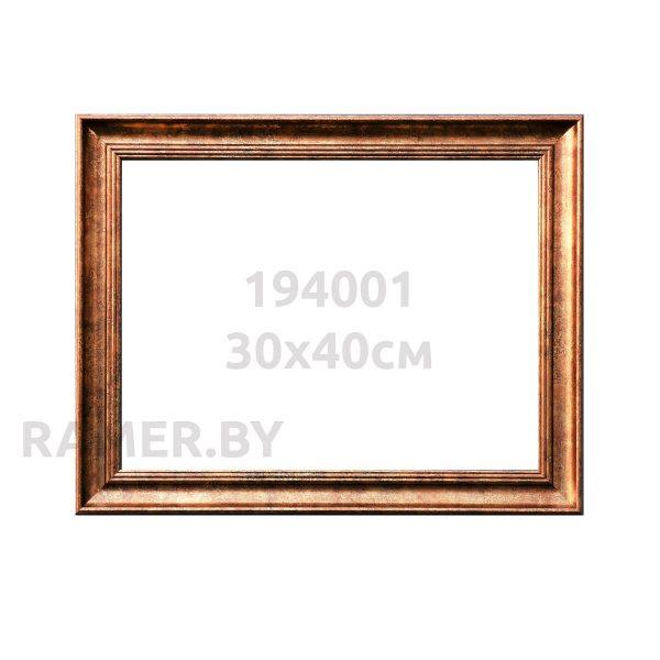 Рамка для картины по номерам 194001 30 40