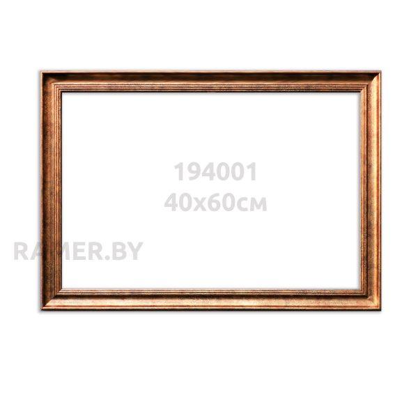 Рамка для картины по номерам 194001 40 60