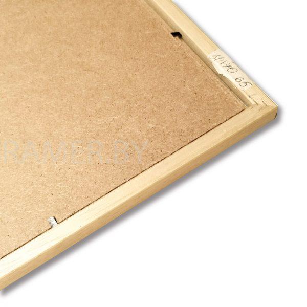 rama dlja kartiny po nomeram 50x70 cm