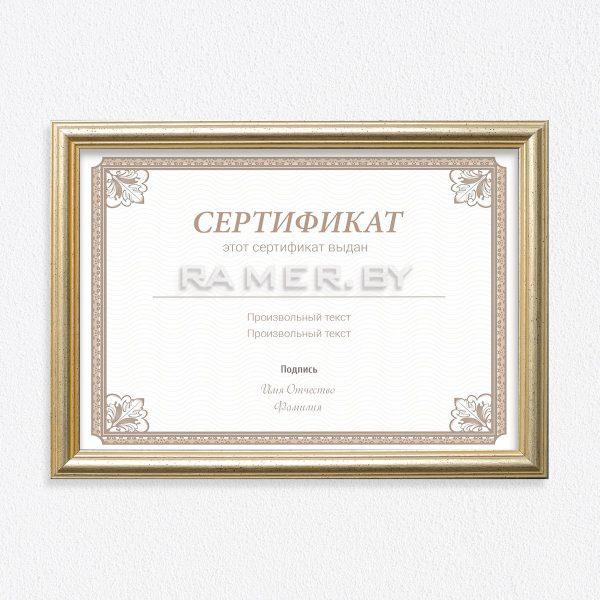1810 ramka a4 018