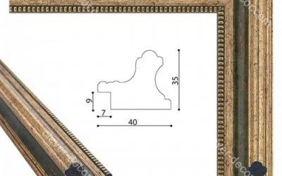 Пластиковая рама для картины или фотографии макс. размера 25×35см 194018 (Сделаем по вашим размерам)