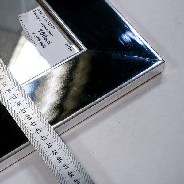 zerkalo v rame baget 276000 04