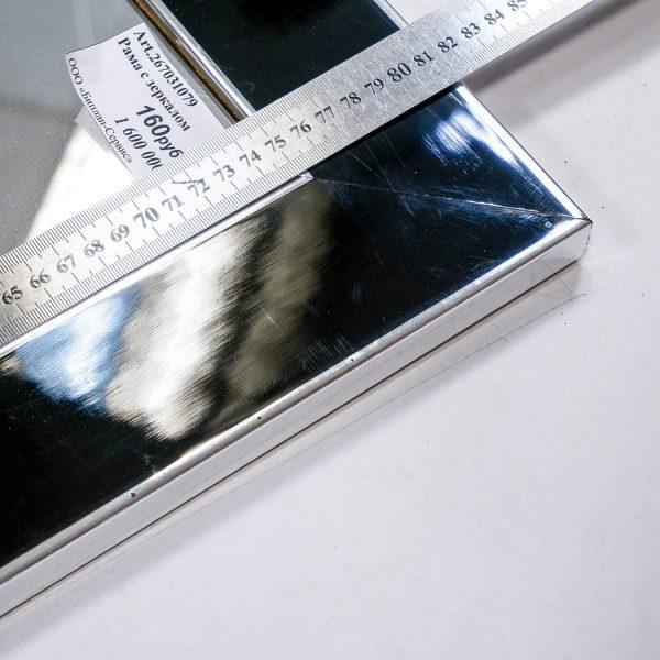 zerkalo v rame baget 276000 05